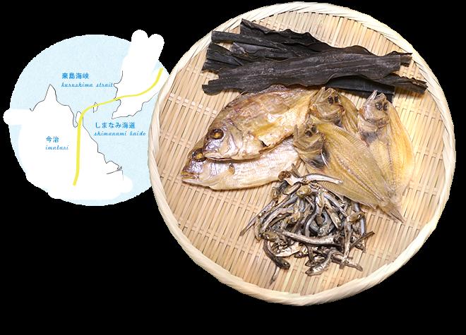 鯛や鯵など海産の旨味 あっさりコクのある出汁